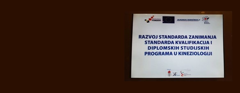 Završna javna prezentacija ESF HKO projekta