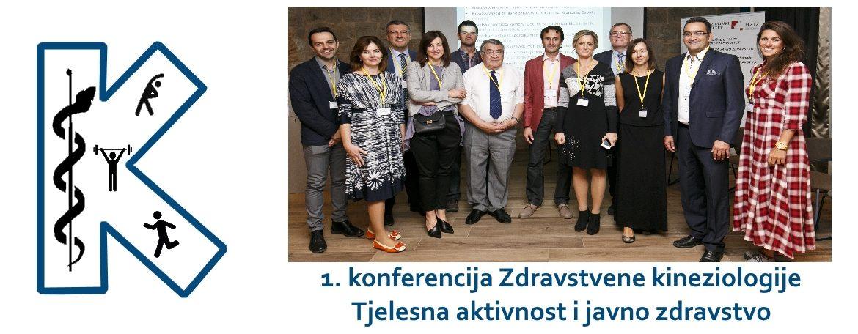 Održana 1. konferencija Zdravstvene kineziologije